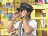 Arashi no Shukudai Kun 134 [2009[1].05.11][(037478)19-53-30]