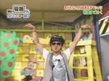 Arashi no Shukudai Kun 134 [2009[1].05.11][(037814)19-53-41]