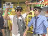 Arashi no Shukudai Kun 134 [2009[1].05.11][(038779)19-53-58]