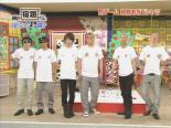 Arashi no Shukudai Kun 134 [2009[1].05.11][(040197)19-54-46]
