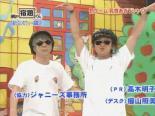 Arashi no Shukudai Kun 134 [2009[1].05.11][(041912)19-54-55]