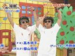 Arashi no Shukudai Kun 134 [2009[1].05.11][(041936)19-54-56]
