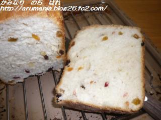 ミックスドライフルーツ入りパン