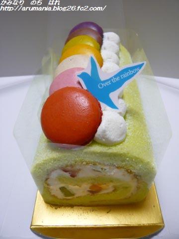 Wお祝いケーキ