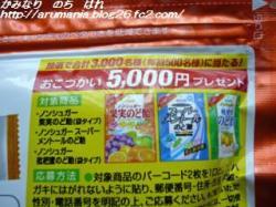 カンロのど飴3種セット(ノンシュガー果実のど飴/ノンシュガー枇杷蜜のど飴/ノンシュガースーパーメントールのど飴)