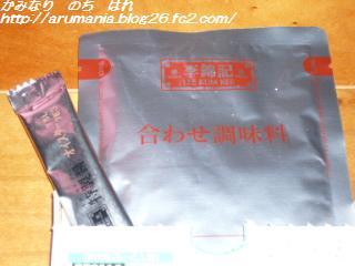 李錦記 合わせ調味料 麻婆豆腐の素/回鍋肉の素/青椒肉絲の素