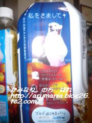 ネスカフェ クリアテイスト2本セット(低糖・無糖各1本)
