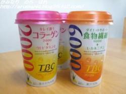 「TBC コラーゲングレープフルーツ」「TBC 食物繊維アップル」