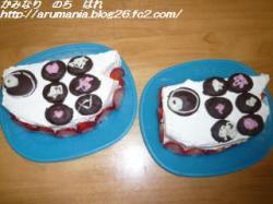 手づくりデコレーションケーキセット