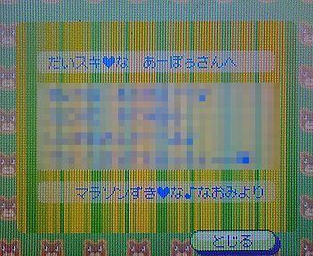 fromなおさん