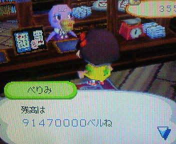 1億が見えてきた