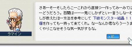 daijyoubunanoka.jpg