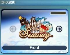 Lost Seaway