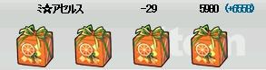 オレンジ狩り大会