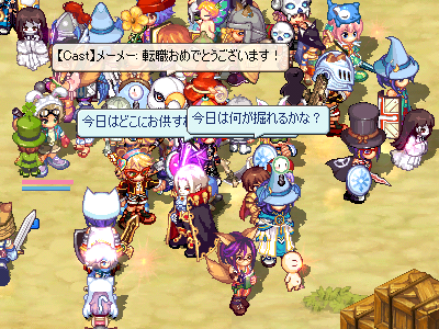 【Cast】メーメー