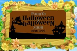 PangYa_Halloween2.png