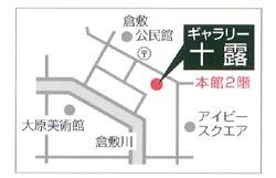 081025c_map.jpg