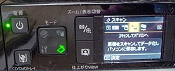 090329h2.jpg