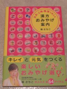 yousachiko.jpg