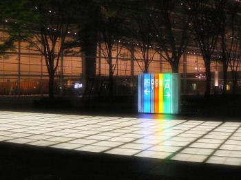 光るタイル-1