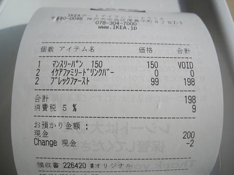 IMG_1139.jpg