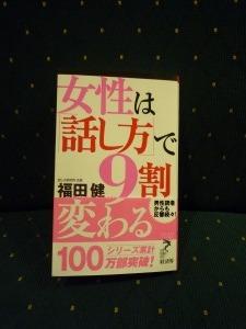 P1170883.jpg