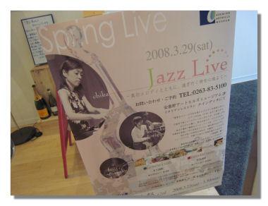 jazzlive1.jpg