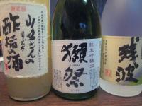 kikizake2.jpg