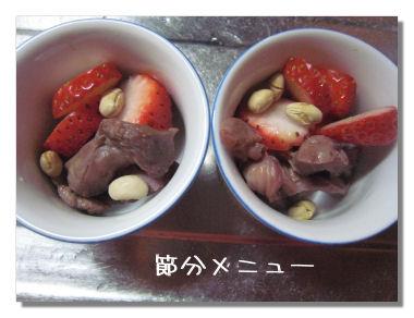 yukikonko5.jpg