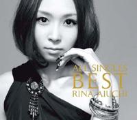 aiuchi_best_limited.jpg