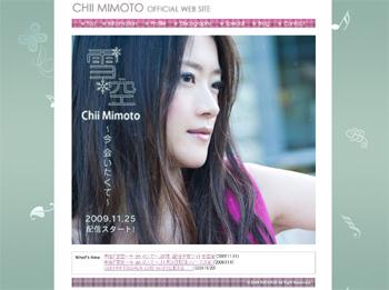 chii_yukizorajpg.jpg