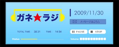 garnet-radio7.jpg