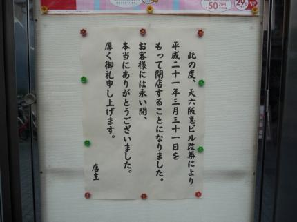 P1180694_2.jpg
