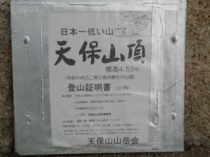 P1190337.jpg