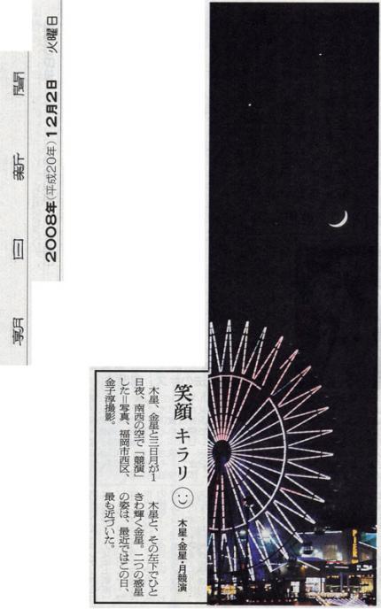 asahi_01.jpg