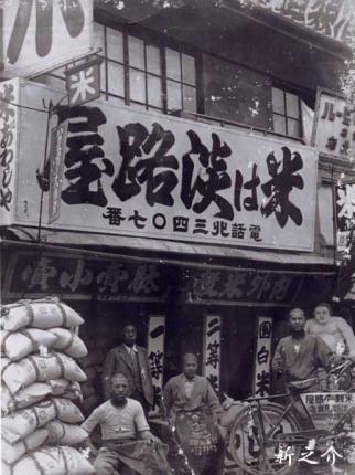 awajiya_02.jpg