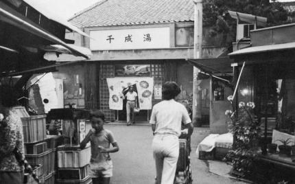 sennari_01.jpg