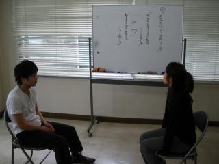 ・槭r繧ゅ▲縺ヲ縺・k_convert_20090303215401