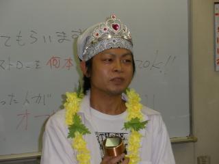 マスター オブ カレー 山村誠二