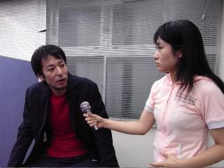 インタビュー!