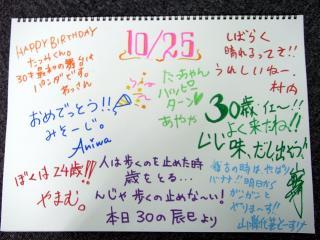 08/10/25スケッチブック