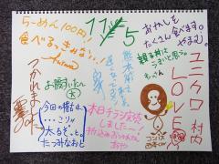 08/11/5スケッチブック