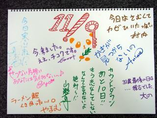 08/11/9スケッチブック