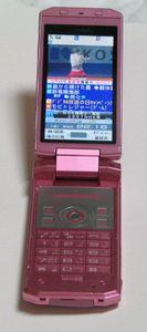 新しい携帯03