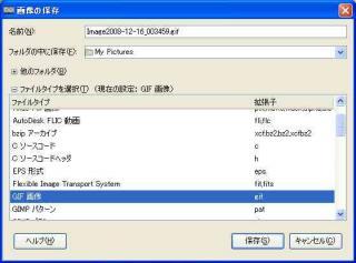 アニヲタ魂20081216