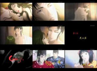 源氏物語千年紀Genji0106