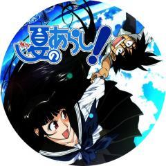夏のあらし - TVアニメ用DVDラベル