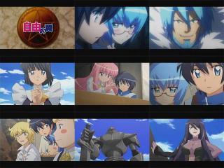 ゼロの使い魔~三美姫の輪舞~0924