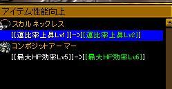 ホム青色増幅ー2