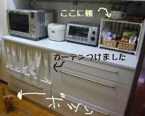 blog2008082602.jpg